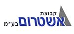 אשטרום לוגו - Ifeel גלרית לקוחות