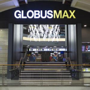 globus-3