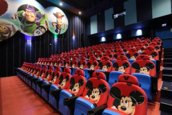 רשת בתי הקולנוע גלובוס מקס